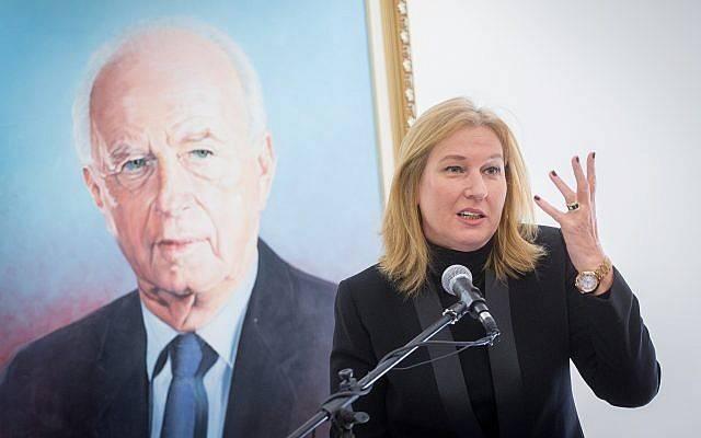 Unión Sionista MK Tzipi Livni en una reunión en la Knéset, el 8 de enero de 2018. (Miriam Alster / Flash 90)
