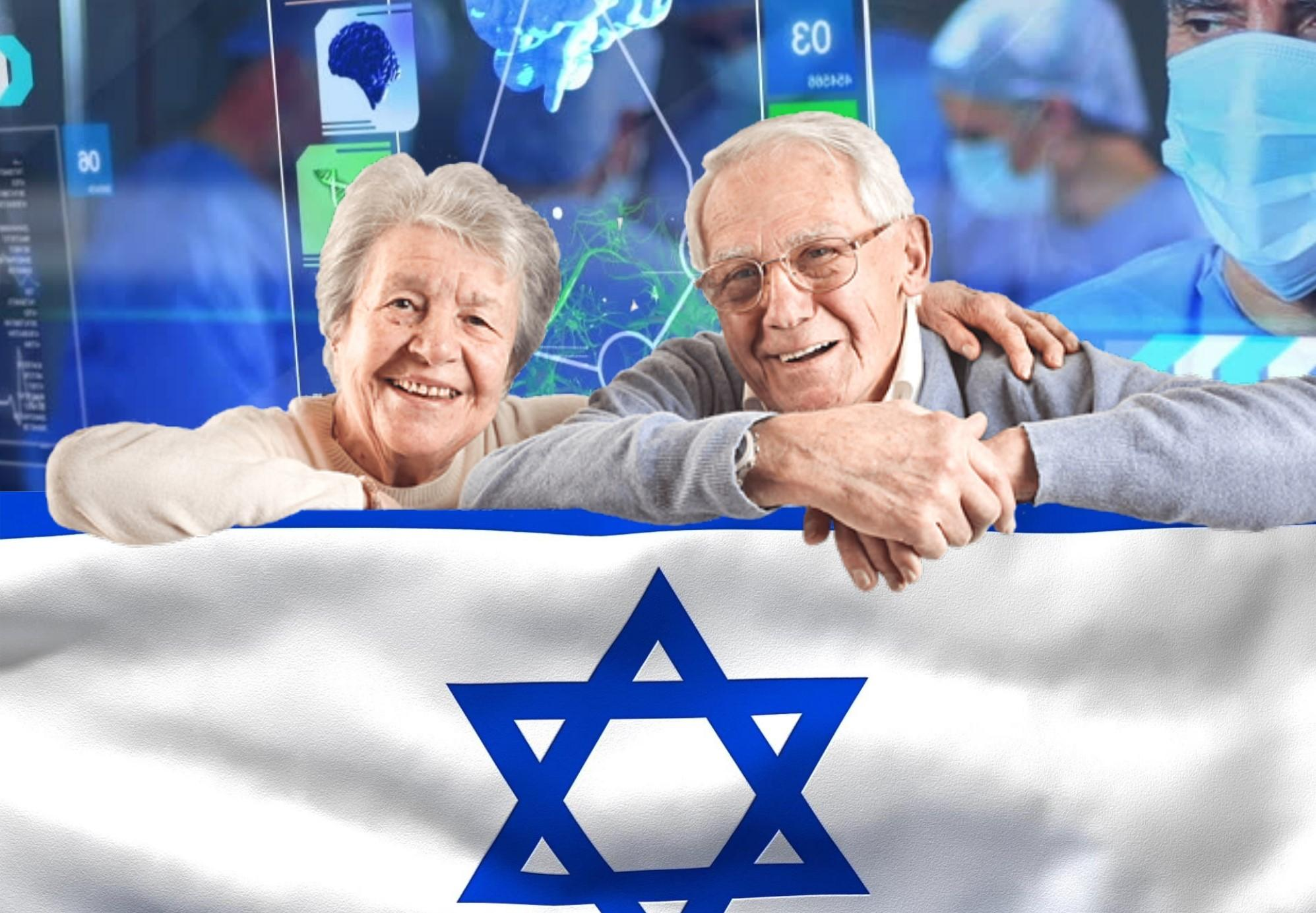 Israel establece el primer laboratorio de innovación para impulsar la tecnología para la ayuda de los adultos mayores