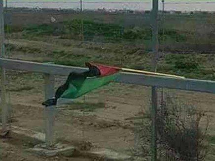 Bandera árabe conectada a la carga explosiva.