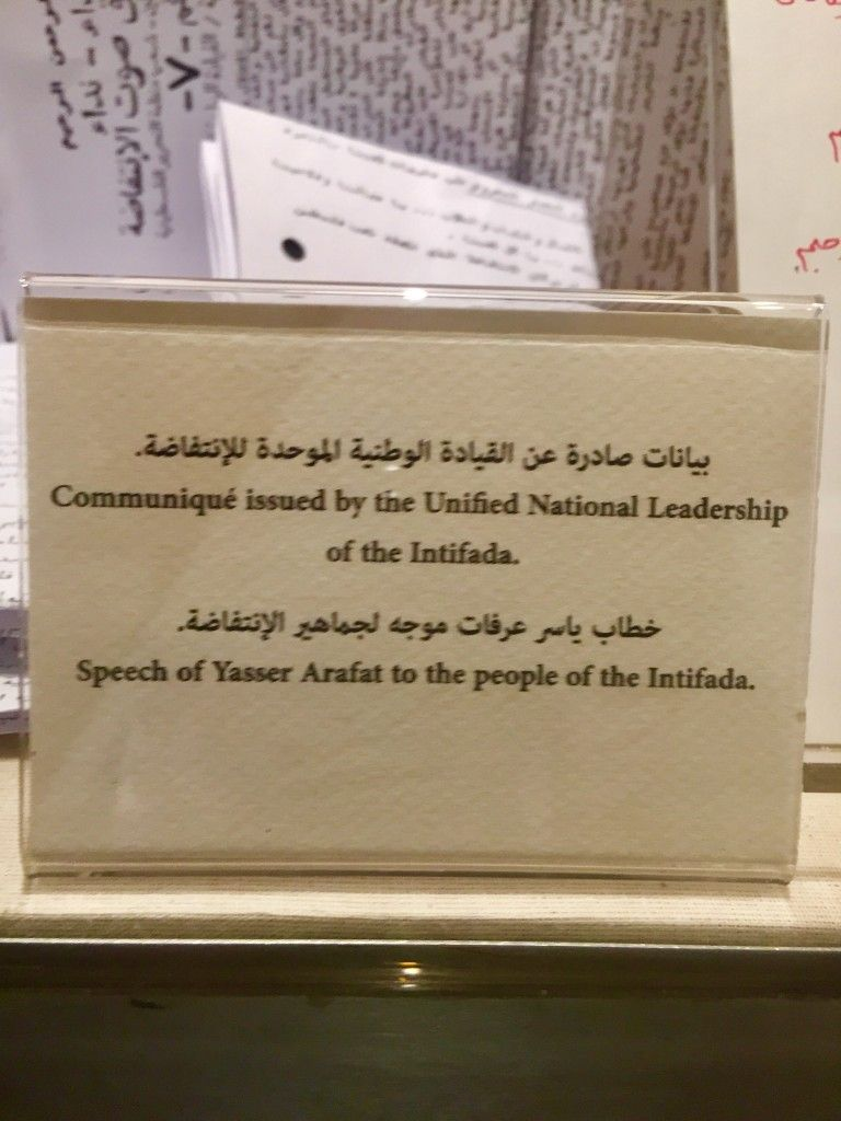 Comunicado de prensa emitido por la Dirección Nacional Unida por la Intifada (Lilia Gaufberg)