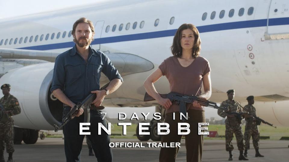 Entebbe Film