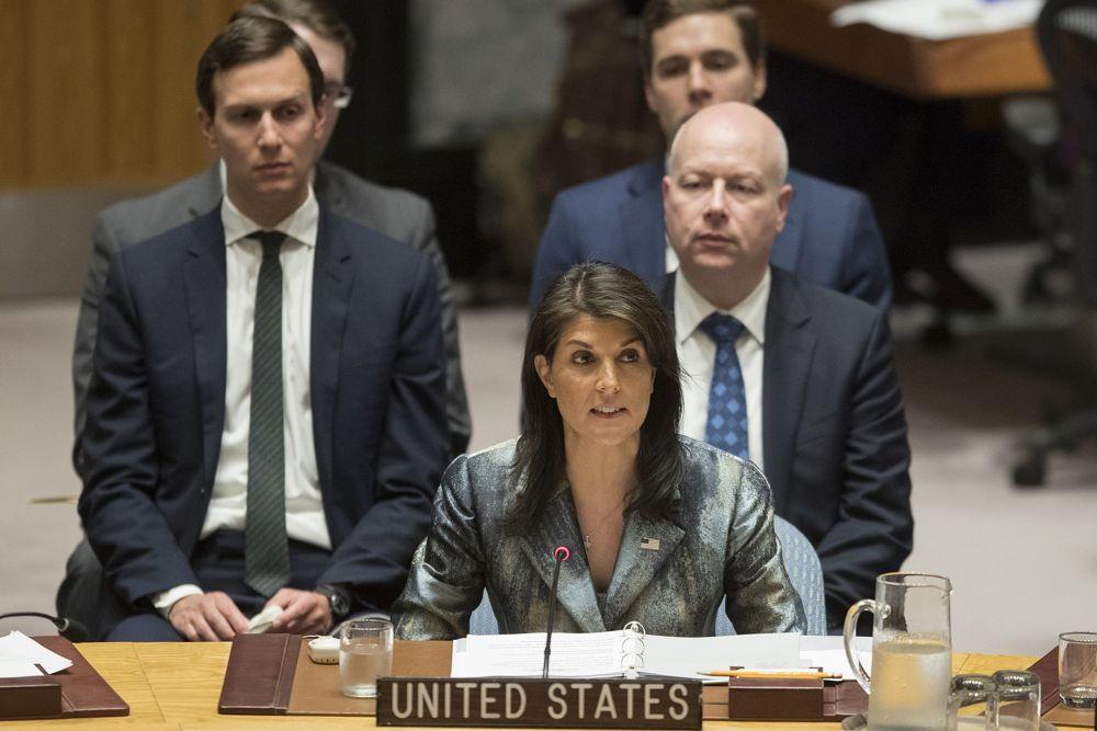 """Plan de paz de Oriente Medio de Trump """"casi está listo"""""""