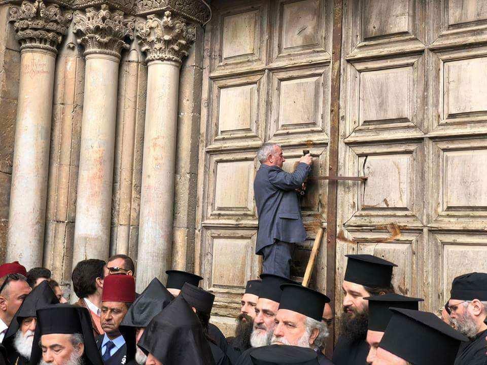 Iglesia del santo sepulcro cerrada