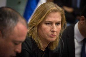 MK Tzipi Livni de Unión sionista en una reunión del partido en la Knesset el 16 de enero de 2017. (Hadas Parush / Flash 90)