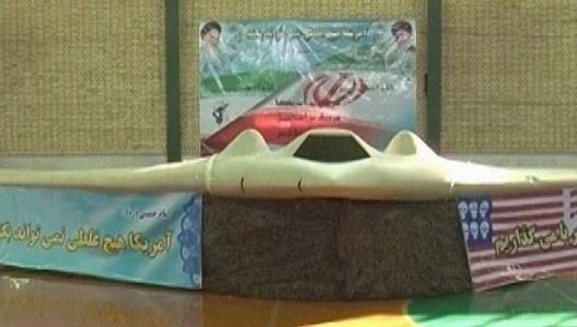UAV presentado por Irán en 2016 (Reuters)