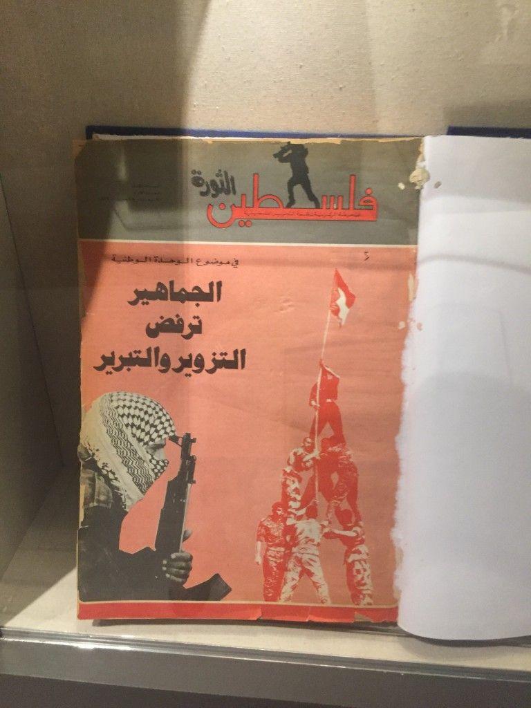 """Un árabe con una keffiyeh, una prenda usada para simbolizar la """"resistencia"""" militante, sosteniendo un arma. Museo Yasser Arafat. (Lilia Gaufberg)"""