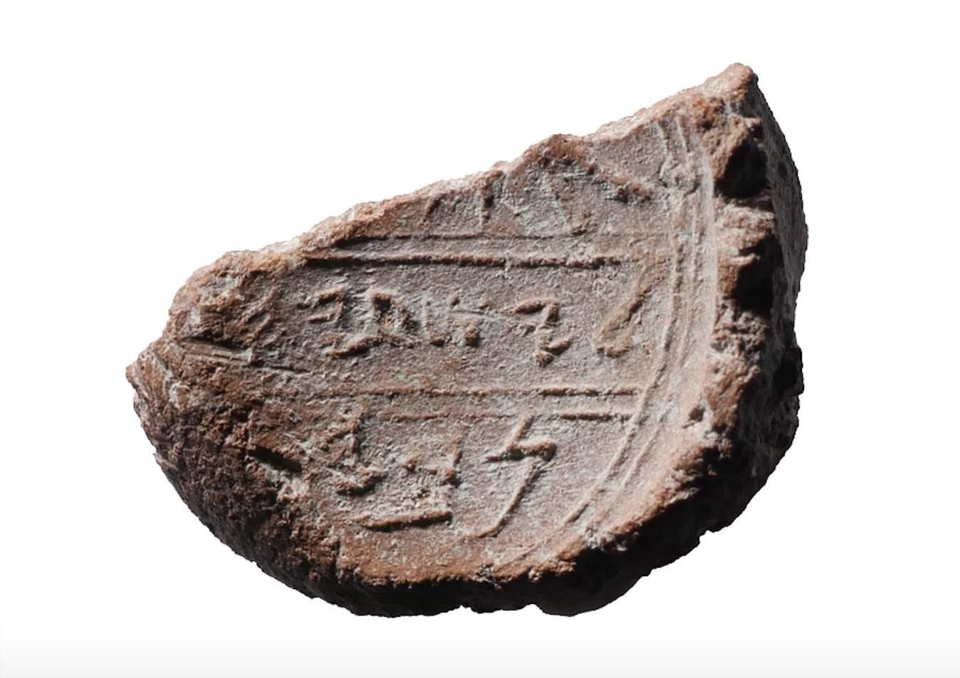 Impresión del sello que lleva el nombre Yeshayahu y que habría pertenecido al profeta (Ouria Tadmor / © Eilat Mazar)