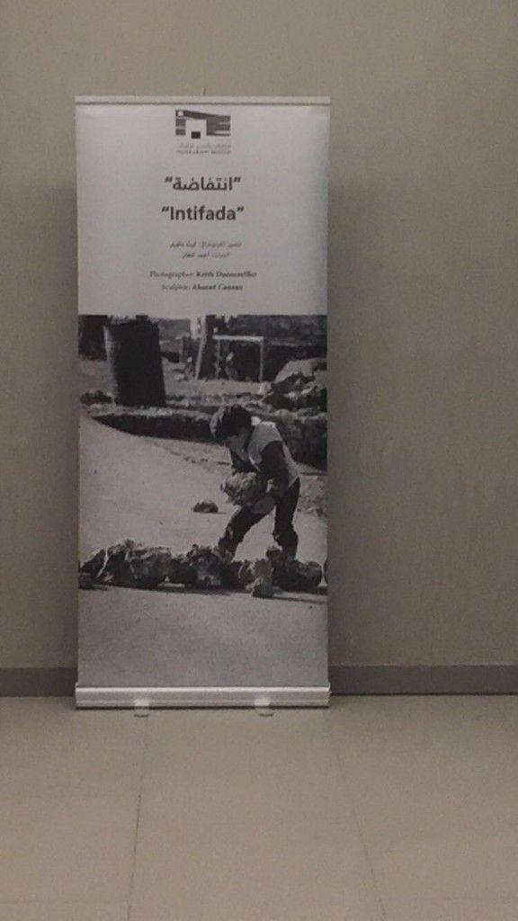 """Una próxima exhibición en el Museo Yasser Arafat titulada """"Intifada"""" (Lilia Gaufberg)"""