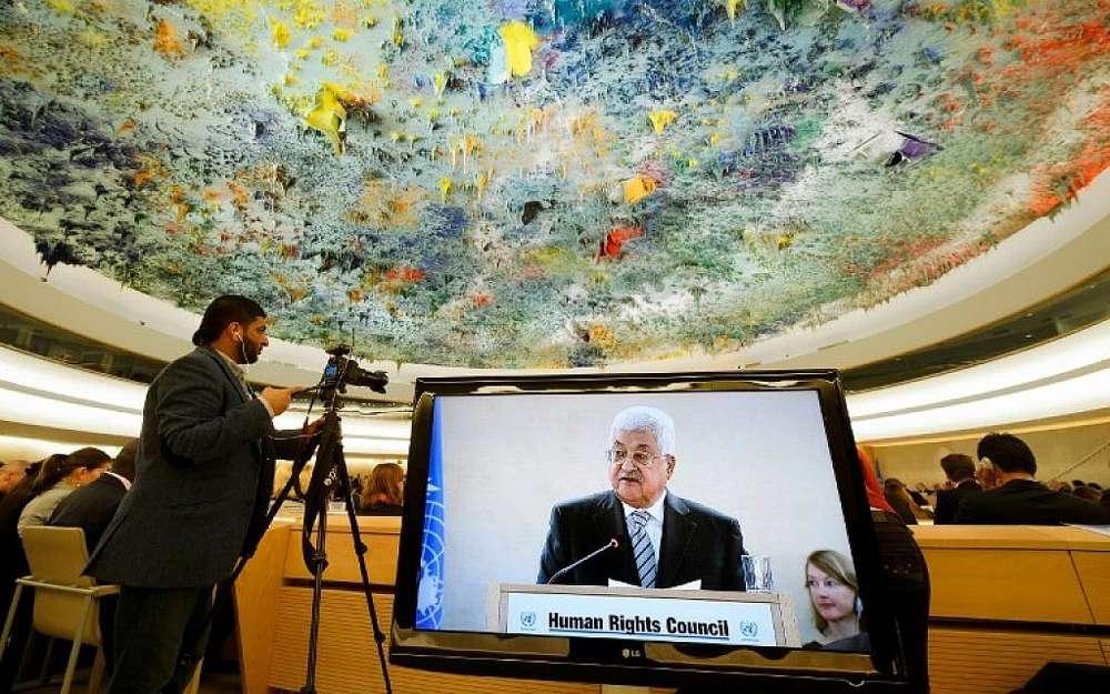 Israel critica al Consejo de Derechos Humanos de la ONU después de 5 nuevas resoluciones contra Israel