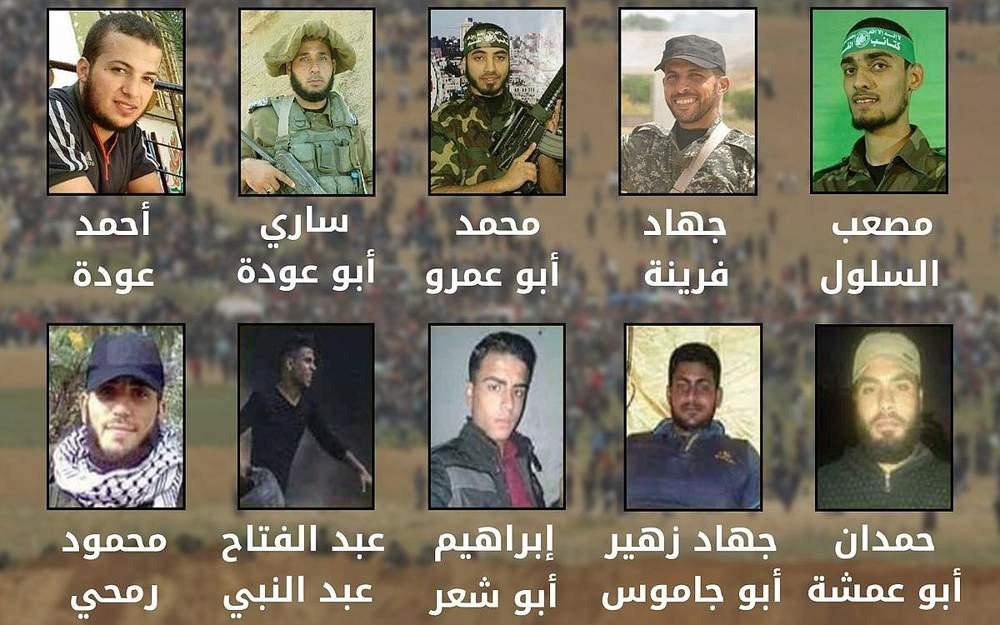 Terroristas muertos por la violencia islámica contra Israel del 30 de marzo en la frontera entre Israel y Gaza identificada por las FDI como miembros de grupos terroristas. (Fuerzas de Defensa de Israel)