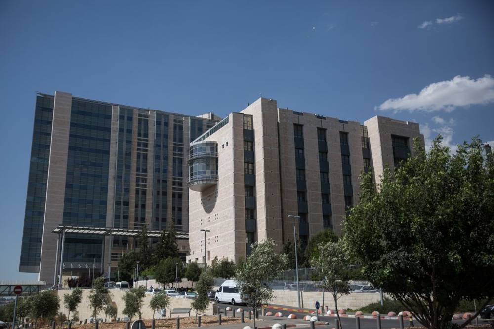 Hospital Hadassah Ein Kerem en Jerusalem, el 29 de mayo de 2017. (Hadas Parush / Flash 90)