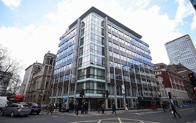 Las oficinas de Cambridge Analytica (CA) en el centro de Londres, 20 de marzo de 2018. (Kirsty O'Connor / PA a través de AP)