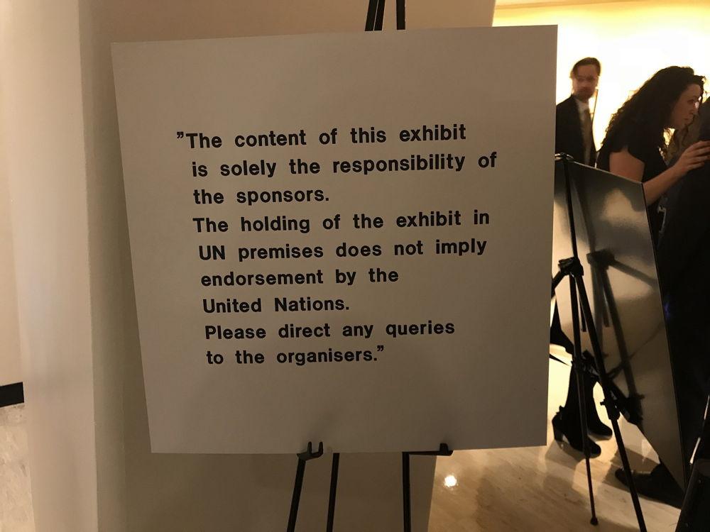 Un letrero colocado fuera de una exhibición especial en las Naciones Unidas sobre la presencia judía de 3.000 años en Jerusalem.El primer ministro Benjamin Netanyahu, después de recorrer la exhibición, criticó duramente el cartel.(Eric Cortellessa / The Times of Israel)