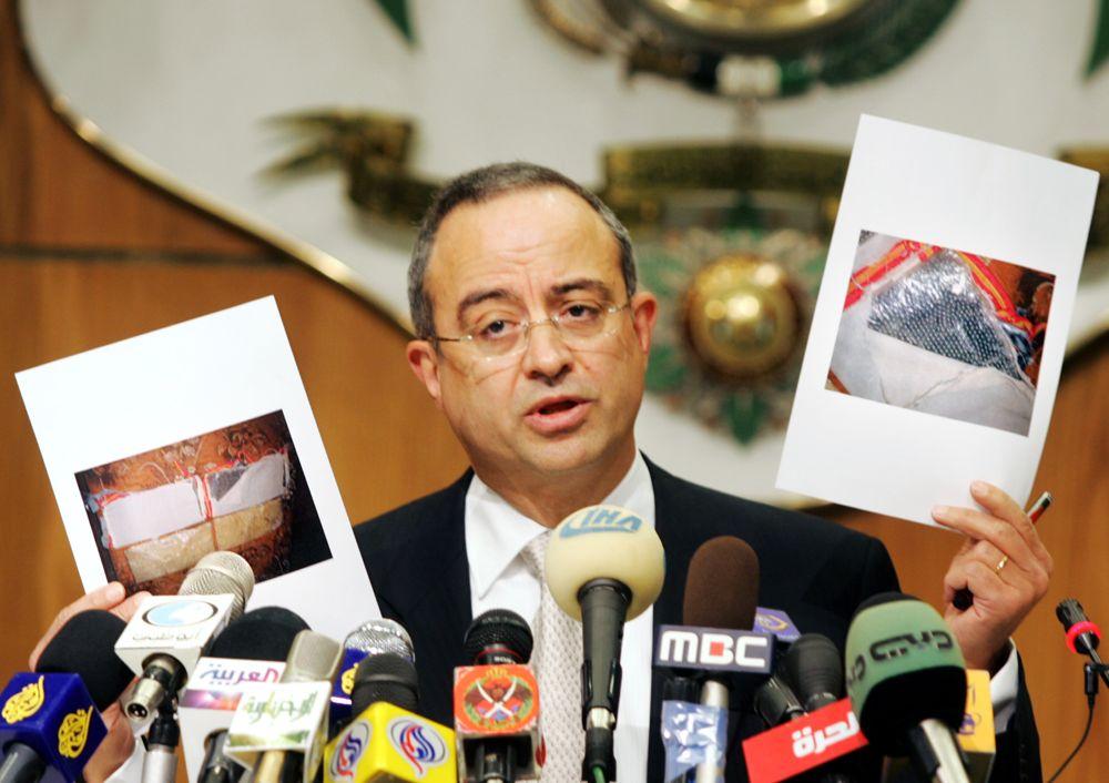 Marwan Muasher, entonces viceprimer ministro de Jordania, pronuncia un discurso el 13 de noviembre de 2005 (AP Photo / Nader Daoud)