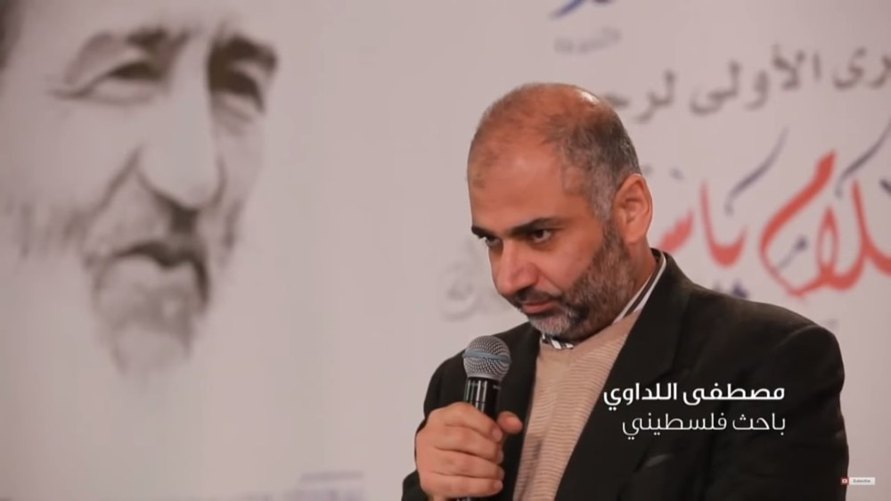 Mustafa al-Lidawi