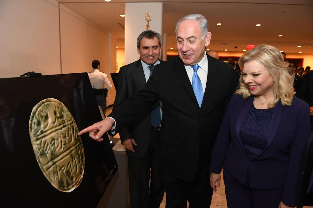 Netanyahu criticó a la ONU por distanciarse de exposición sobre la historia judía en Jerusalem