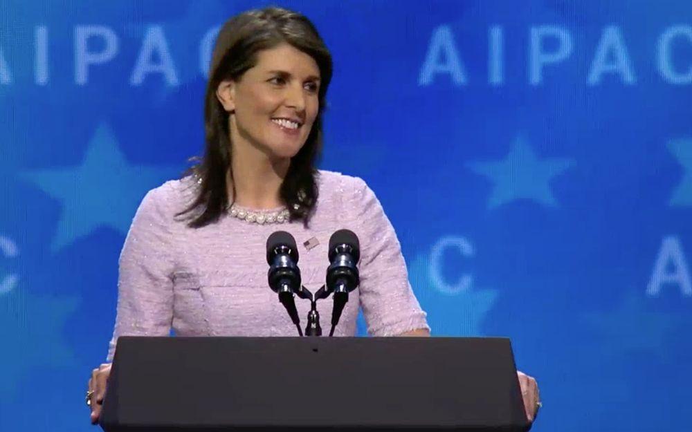 La embajadora de los Estados Unidos ante las Naciones Unidas, Nikki Haley, habla en la conferencia de política del Comité de Asuntos Públicos de Israel (AIPAC) en Washington, DC, el 5 de marzo de 2018. (Captura de pantalla de AIPAC)