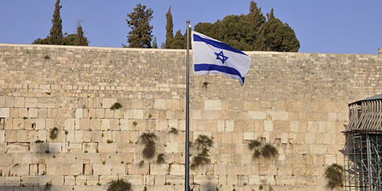 Oraciones de judíos de todo el mundo se colocarán en el Muro Occidental