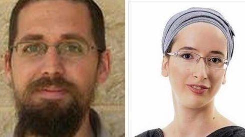 Eitam Henkin y Naama Henkin de Neria, que fueron asesinados en un ataque con coche por terroristas, cerca de Siquem el jueves, 1 de octubre de 2015. (captura de pantalla: Canal 2)