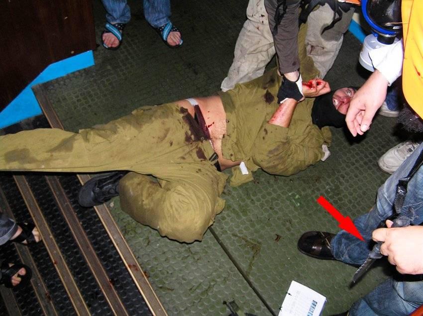 Soldado israelí apuñalado en el Mavi Marmara