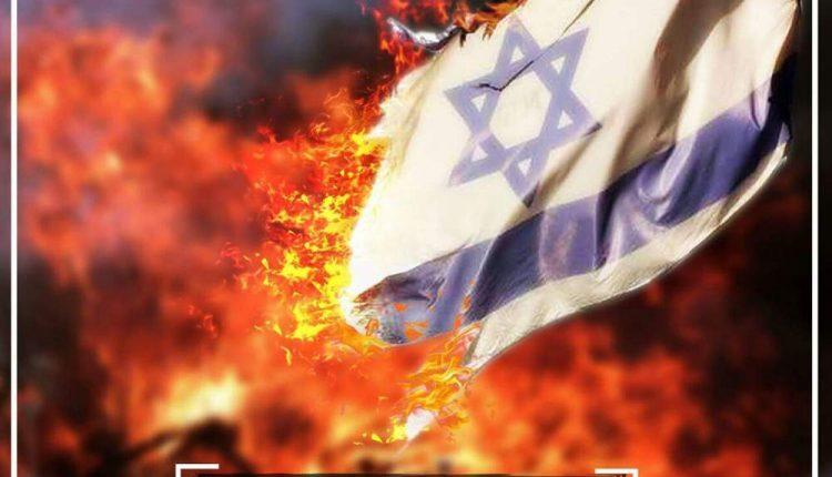 """Llamado en las redes sociales árabes palestinas para una ola de violencia islamista el viernes, que llevará el eslogan de """"viernes de quema de la bandera sionista"""" (Twitter)"""