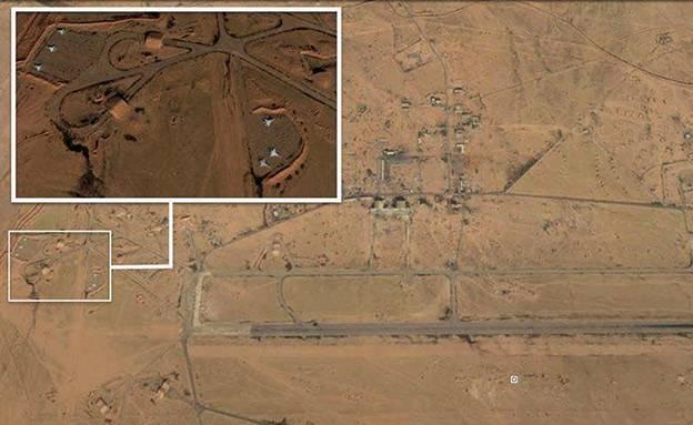 Ataque en Siria fue dirigido a una base aérea que Irán estaba construyendo