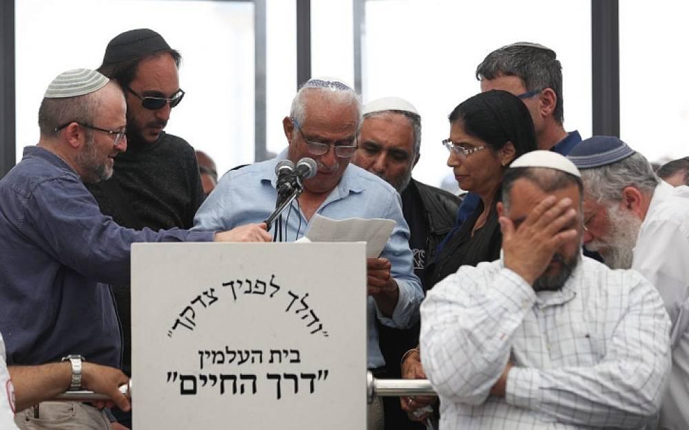 Comienzan funerales de estudiantes muertos en inundaciones en Israel