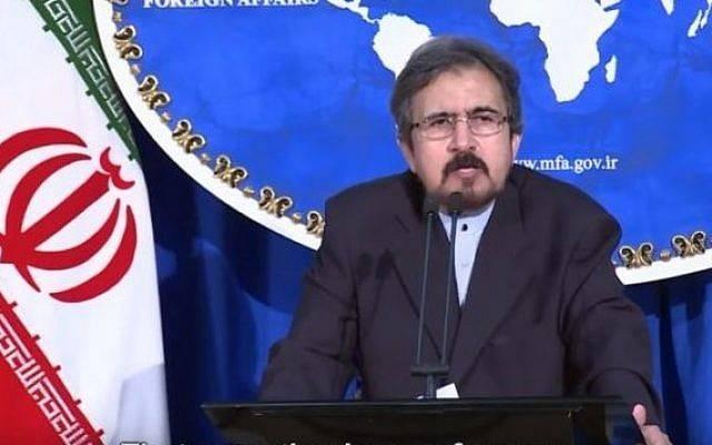 El portavoz del Ministerio de Asuntos Exteriores de Irán, Bahram Qasemi, informa a los periodistas en una conferencia de prensa en Teherán el 22 de agosto de 2016. (captura de pantalla: YouTube)