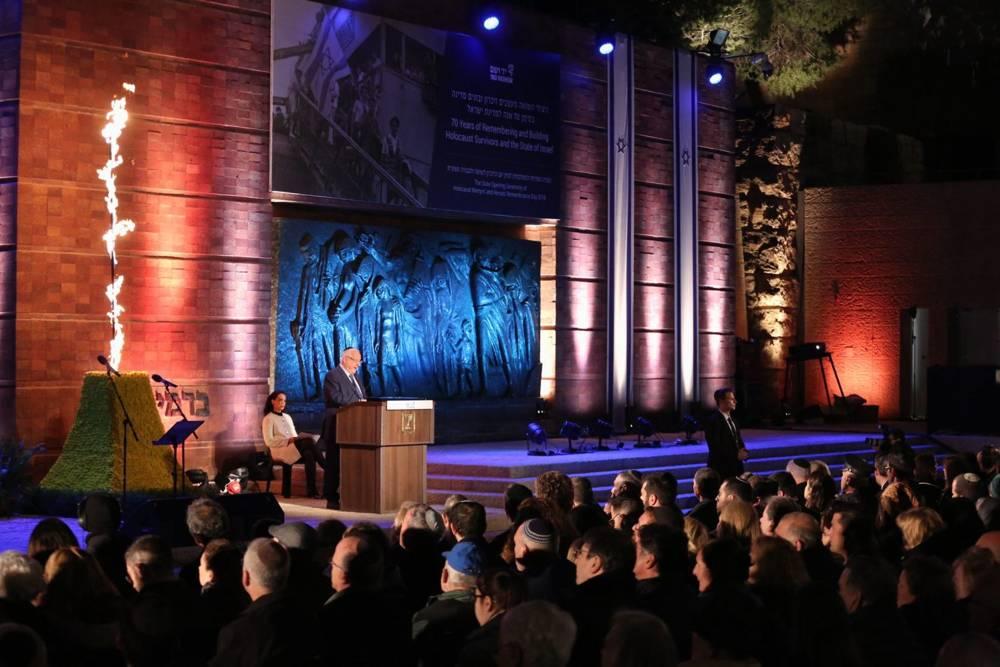El presidente Reuven Rivlin hablando en un evento conmemorativo del Holocausto en Jerusalem el 11 de abril de 2018.