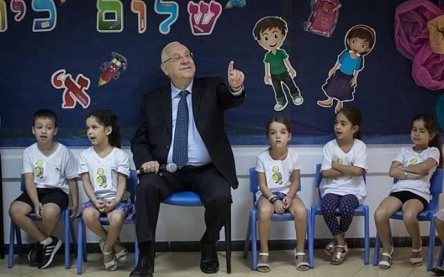 El presidente Reuven Rivlin visita a estudiantes de primer grado el primer día de clases en Ma'ale Adumim, 1 de septiembre de 2017. (Hadas Parush / Flash 90)