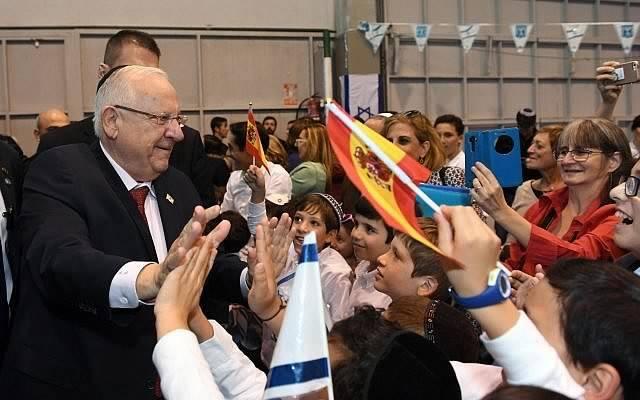 El presidente Rivlin se reúne con la comunidad judía de Madrid el 5 de noviembre de 2017. (Haim Zach / GPO)