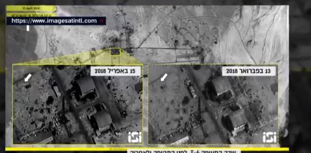 Fotos satelitales indican la precisión del ataque a base militar iraní en Siria