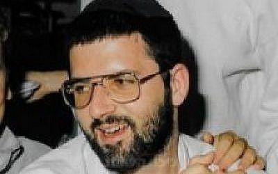Gabriel Hirschberg, asesinado en un ataque terrorista en la calle Hagai en la Ciudad Vieja de Jerusalem, el 20 de noviembre de 1997. (Cortesía)