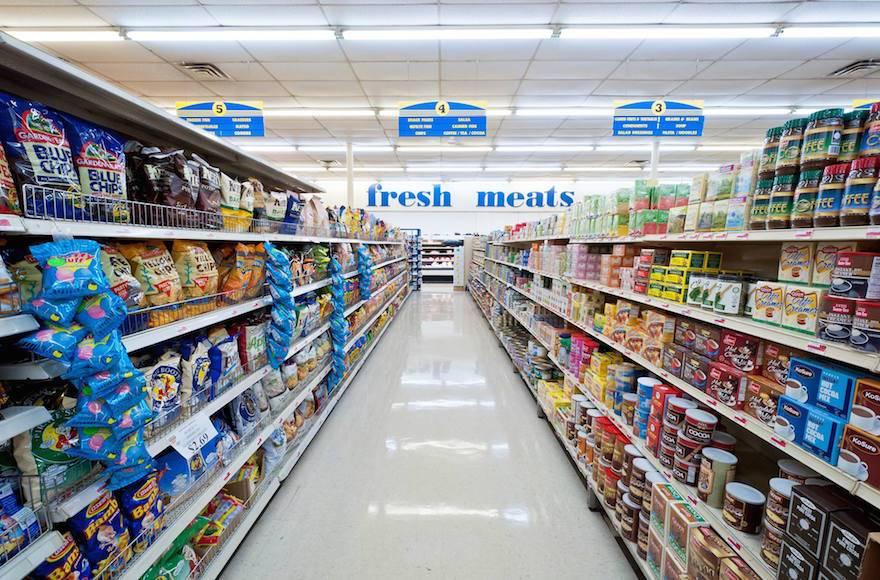Es el final de una era para Hungarian Kosher Foods | Noticias de Israel