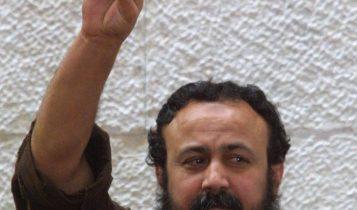 Marwan Barghouti, foto de archivo (Flash 90)