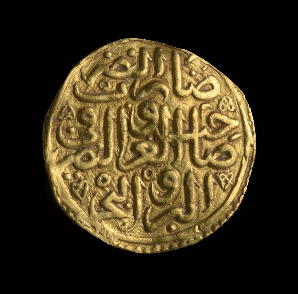 Moneda de Suleiman el Magnífico: la tercera moneda de este tipo que existe en el Tesoro del Estado.(Clara Amit, Autoridad de Antigüedades de Israel)