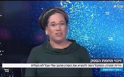Nirit Zmora es entrevistada por Kan Broadcaster el 12 de abril de 2018. (Captura de pantalla / Facebook)