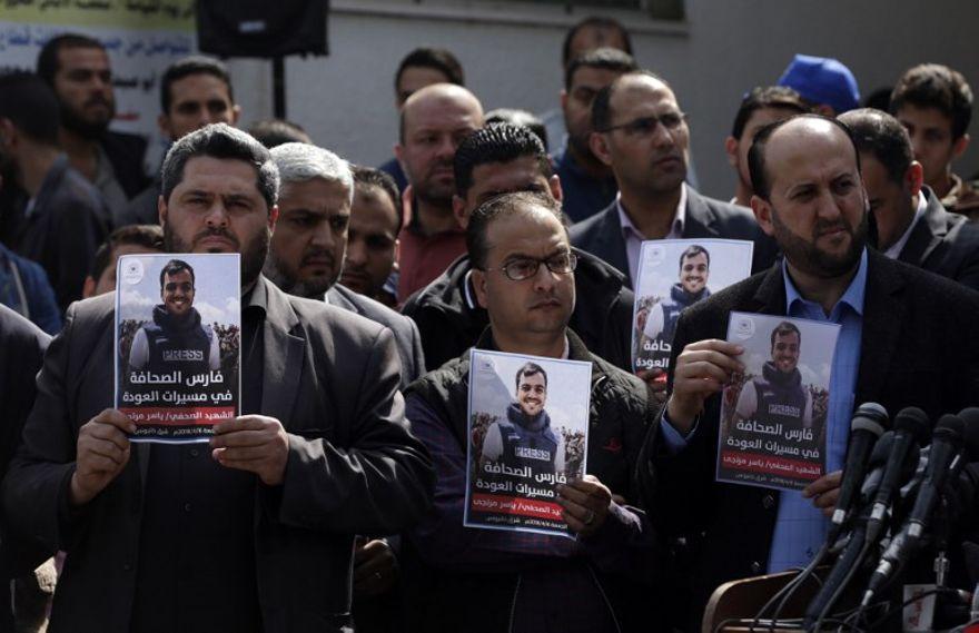"""Reporteros sin Fronteras condena """"disparos deliberados de Israel contra periodistas en Gaza"""""""