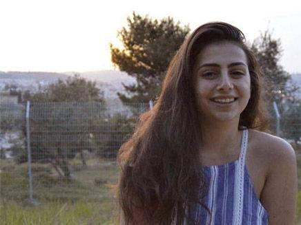 Yael Sadan de Jerusalem, que murió en una inundación repentina en el sur durante un viaje escolar el 26 de abril de 2018. (Facebook)