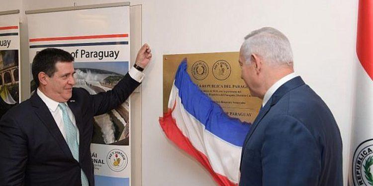 Alcalde de Jerusalem se reunió con el presidente Cartes de Paraguay