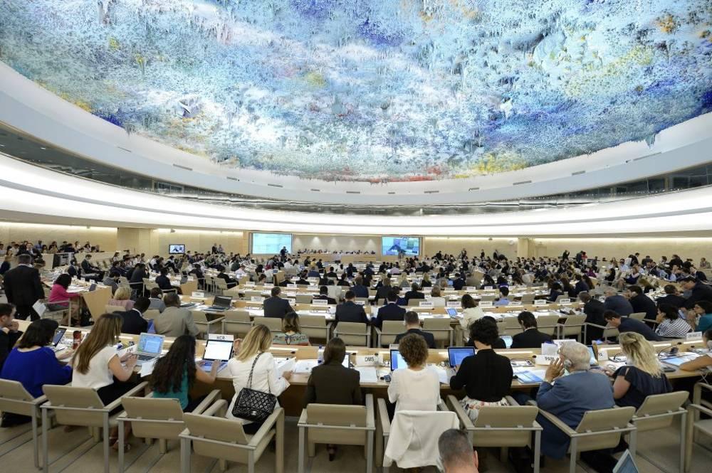 Ministerio de Relaciones de Exteriores de Israel condena decisión del CDH de la ONU