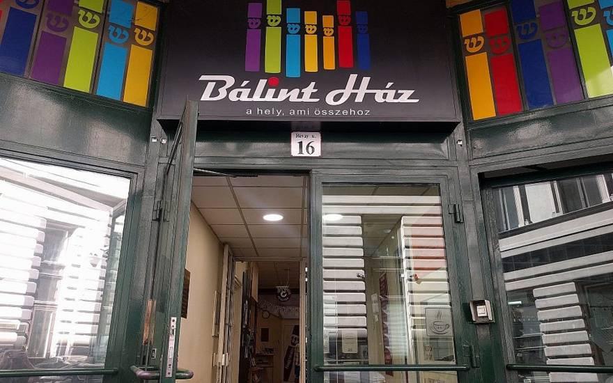 Exterior de Balint House JCC en Budapest. (Yaakov Schwartz / Times of Israel)