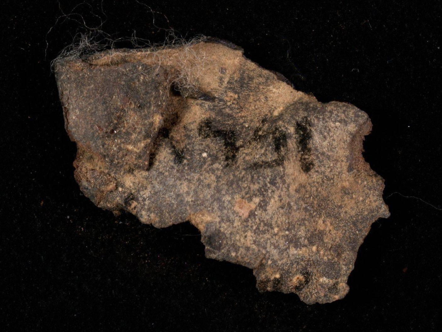 La tecnología de imágenes desarrollada para la NASA encuentra escritos nunca antes vistos en el fragmento del Pergamino del Mar Muerto. Crédito: Shai Halevi, Biblioteca Digital de los Rollos del Mar Muerto de Leon Levy