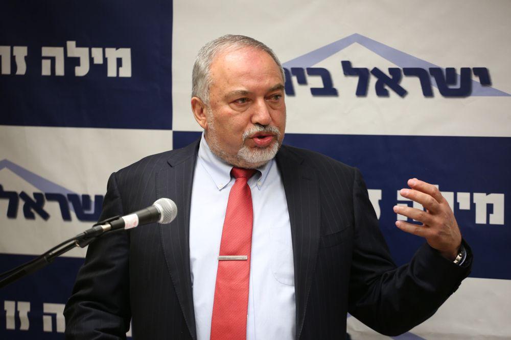 Liberman - Israel
