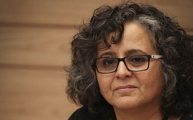 MK Aida Touma-Sliman de la Lista conjunta árabe en la Knéset, 3 de junio de 2015. (Hadas Parush / Flash 90)