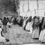 Oraciones en el Muro Occidental 1909 1919