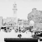 Puerta de Jaffa con la Torre del Reloj 1 de 7 en Israel 1898 1914