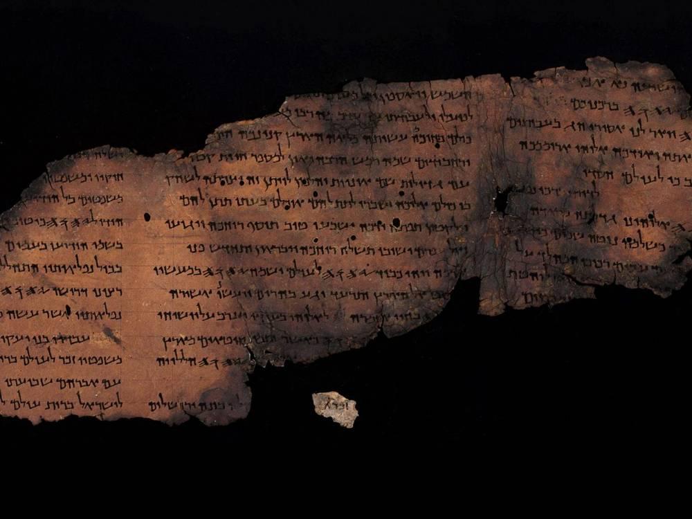 Salmos, Rollos del Mar Muerto: Nuevo descubrimiento permite a los investigadores reconstruir la primera línea faltante del Salmo 147. Crédito: Shai Halevi, Biblioteca Digital de los Rollos del Mar Muerto de Leon Levy
