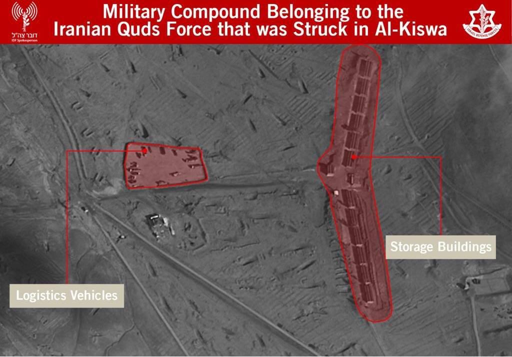 Una foto lanzada por el ejército israelí el 11 de mayo de 2018 que muestra un sitio militar iraní en Siria.(Portavoz de las FDI)