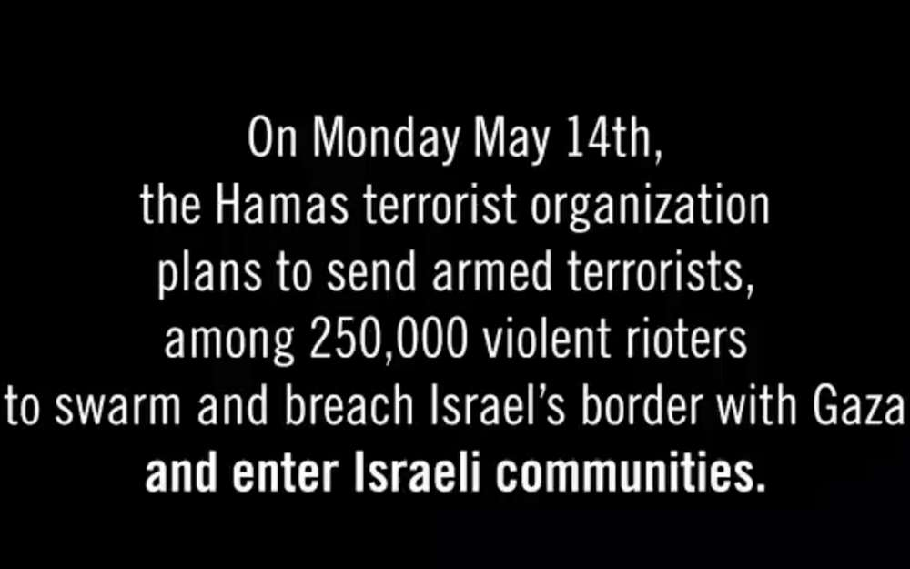 Captura de pantalla del video IDF emitido el 13 de mayo de 2018 (video IDF)